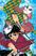 Young Giyuu and Sabito