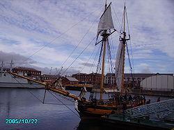 File:250px-HMSPicklereplica.jpg