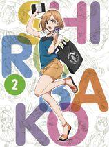 Shirobako BD BOX 2 Jacket