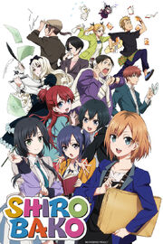 SHIROBAKO Anime Key Visual 2
