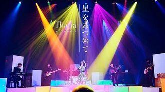 Fhána「星をあつめて」(劇場版『SHIROBAKO』主題歌)MUSIC VIDEO