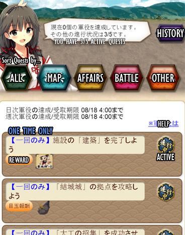 Shirohimetuto 8