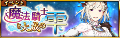 20150430 event banner
