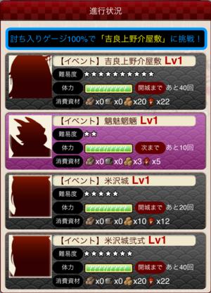 Raid stage