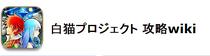 日語wiki