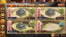 CastleConstruction