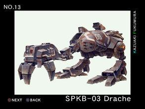 BINPACK5 014