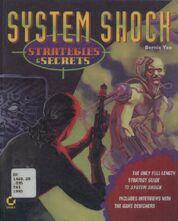 SystemShockSandS