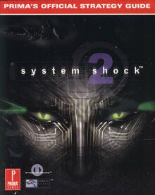 SS2 Prima Guide Cover