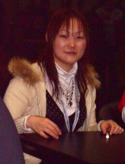 Arina-Tanemura