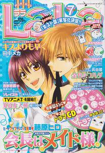 Lala-Magazine KaichouWaMaid-Sama