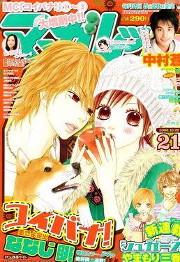 Margaret-magazine
