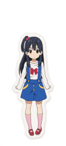 Female Elementary Uniform