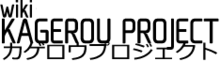 Kagerou Proyect wiki HD