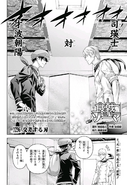 Chapter 296 Japanese