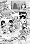 Chapter 290 Japanese