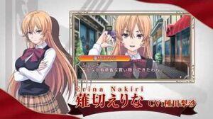 Shokugeki no Sōma Yūjō to Kizuna no Hitosara 3DS Game Trailer