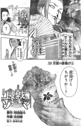 Chapter 38 Japanese