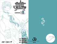 Volume 8 Book Cover