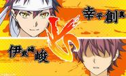 Shokugeki no Soma El Platillo de la Amistad y los Lazos 2