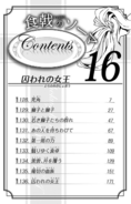Volume 16 Table of Contents