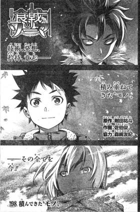 Chapter 98 Japanese
