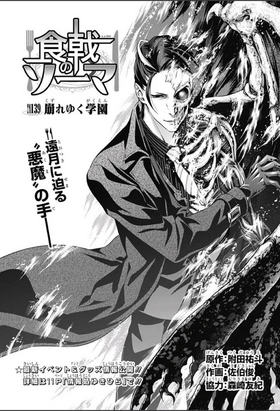 Chapter 139 Japanese