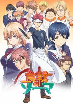 Poster del Anime HD