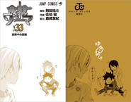 Volume 33 Book Cover