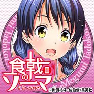 Megumi ALC2 Twitter
