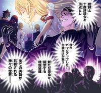 Azami proclama a Central manga HD