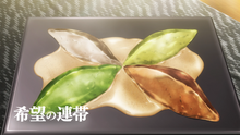 Puree Green Tea Soup (anime)