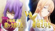Erina Vs. Momo (anime)