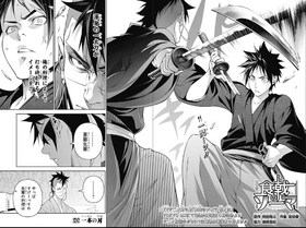 Chapter 242 Japanese