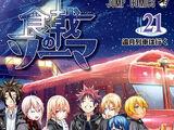 Volume 21: The Tōtsuki Train Moves On