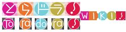 Tora-dora-Wiki-wordmark
