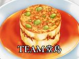 Team Dōjima's Hachis Parmentier