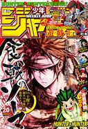 Weekly Shonen Jump Issue 20, 2016
