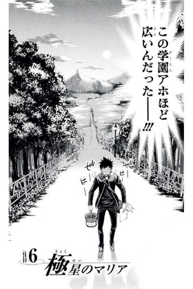 Chapter 6 Japanese