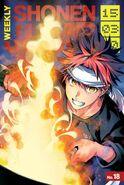 Weekly Shonen Jump VIZ Issue 18, 2015