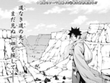 Chapter 190: For Someone's Sake
