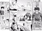 Chapter 223: Beyond the Field