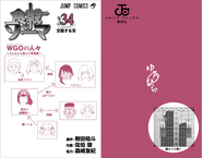 Volume 34 Book Cover