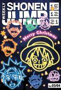 Weekly Shonen Jump VIZ Issue 3-4, 2016