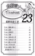 Volume 23 Table of Contents