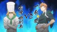 Julio vs Satoshi