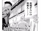 Chapter 222: What They Wanted To Protect