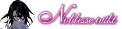 Nobless-Wiki-wordmark