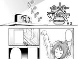 Extra: Betsubara 2