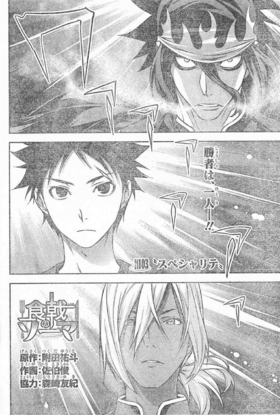 Chapter 103 Japanese